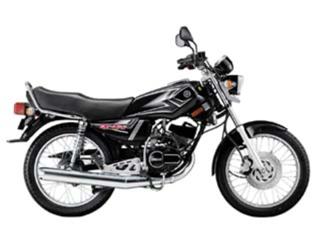 Yamaha+RX-King.png
