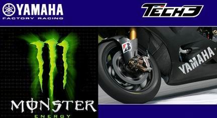Yamaha Tech3.jpg